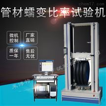 LBTH-2型塑料管材蠕變比率試驗機穩定的加載與測試