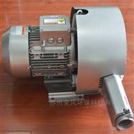 江苏全风工厂直销双段高压漩涡气泵
