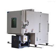 湿温度振动综合试验箱