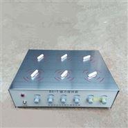多工位磁力搅拌器(不加热)