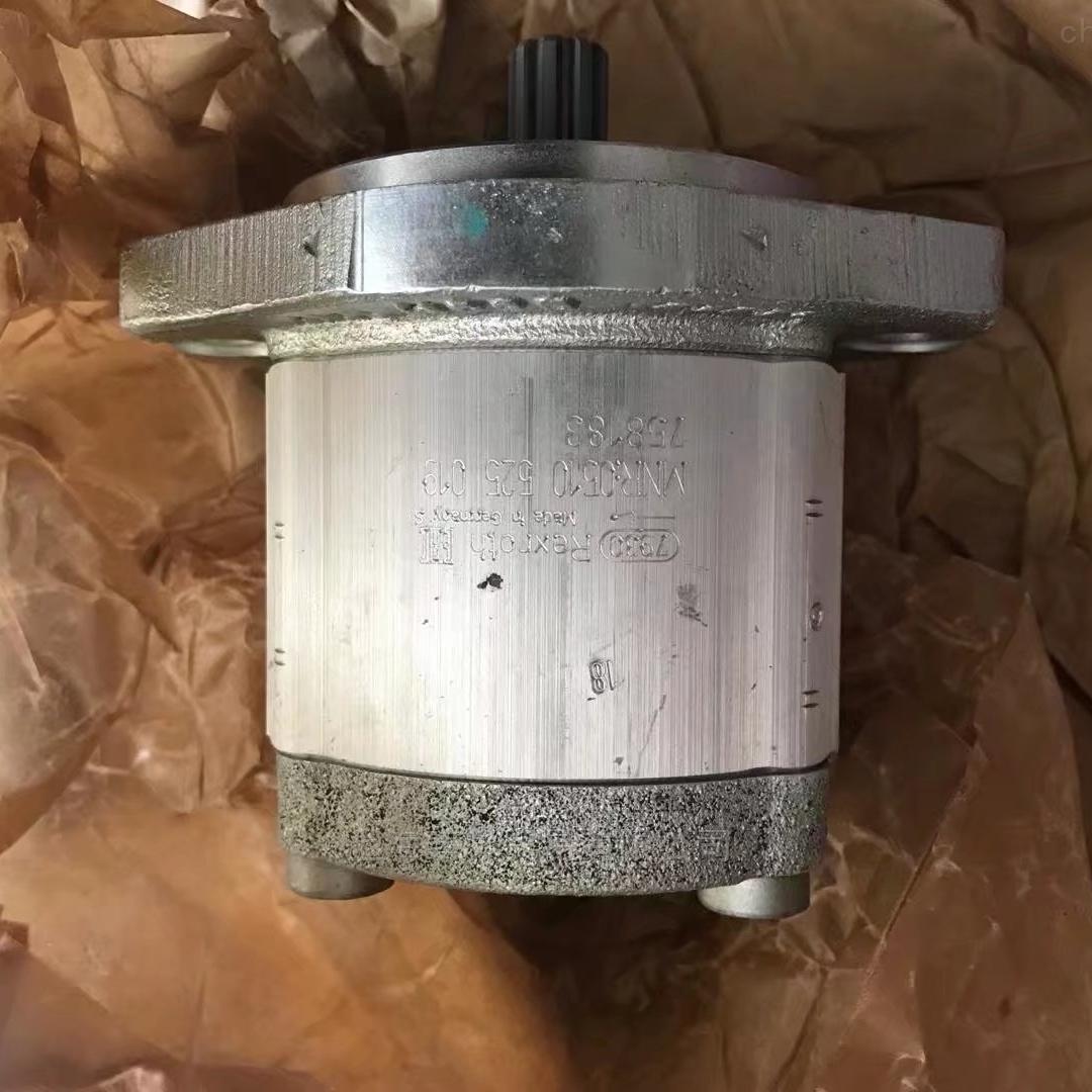 德国REXROTH力士乐0510225006油泵