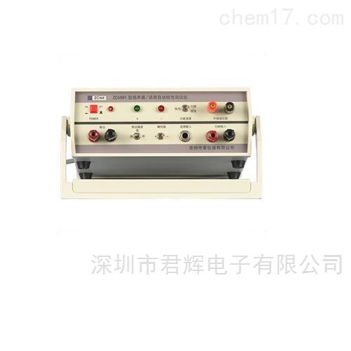 ZC5991型扬声器/话筒极性测试仪