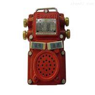 KXH0.2聲光信號組合器