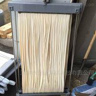 进口MBR膜组件CY-1200食品饮料厂污水处理