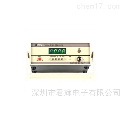 ZC2513A低电阻测试仪