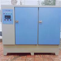 40b60b90b养护箱