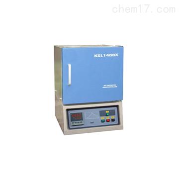 KSL-1400X-A11400℃箱式炉(3.4L)