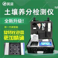 FT-GT-4土壤中微量元素检测仪器