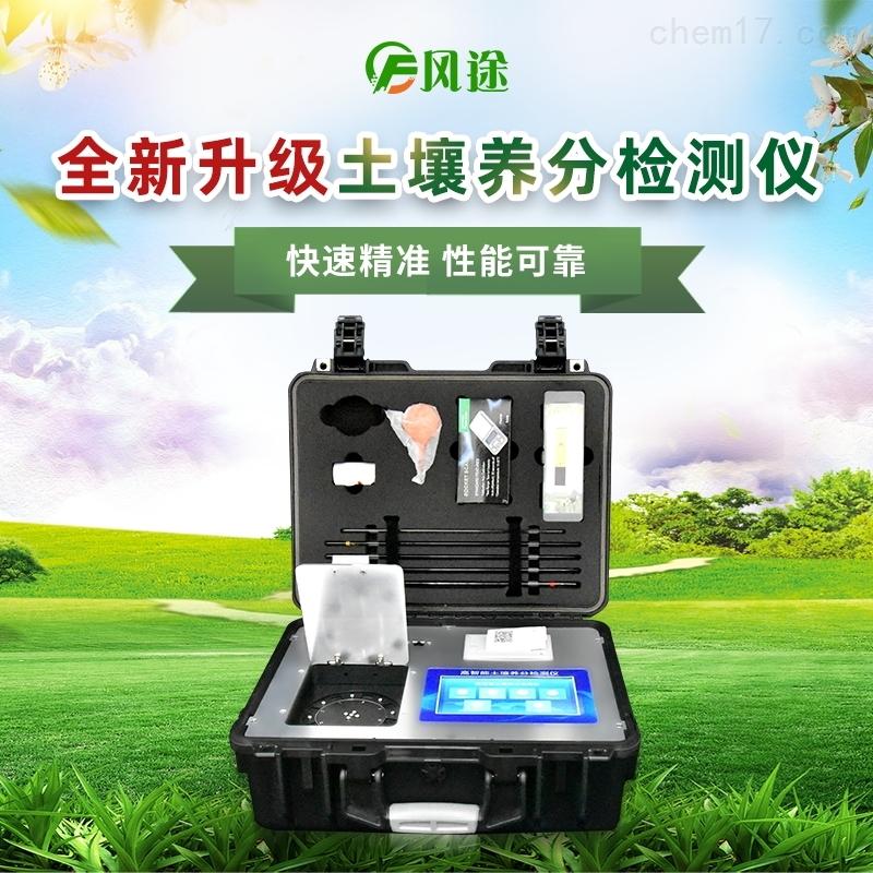 高智能土壤环境综合检测分析系统