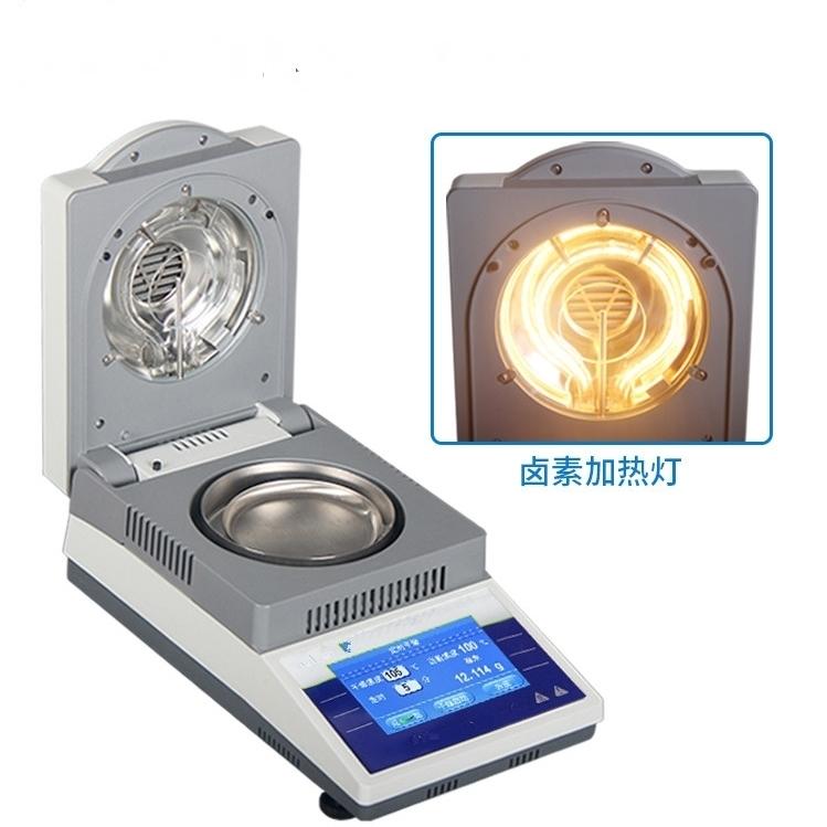 DHS-110-5上海沪粤明DHS系列水分快速测定仪 食品测定