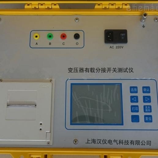 承试三级设备有载分接开关测试仪