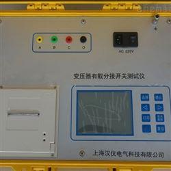 四级承试设备-开关接触有载分接开关测试仪