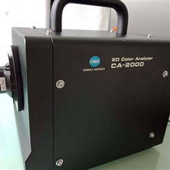 CA2000美能达色彩亮度计