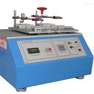 江西立式万能摩擦磨损试验机
