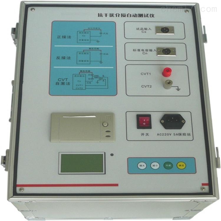 变频介质损耗测试仪厂家推荐