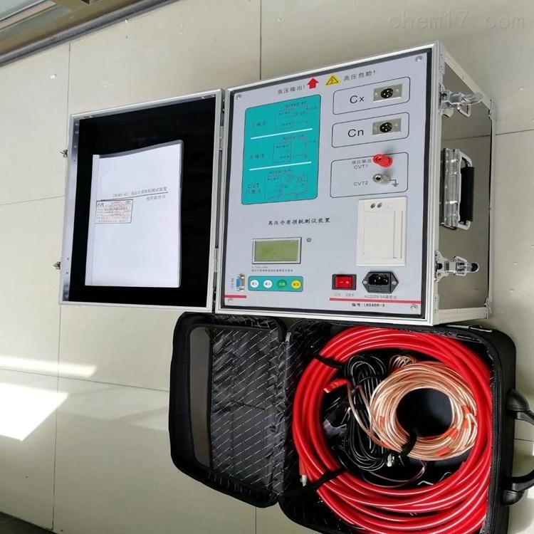 变频高压介质损耗测试装置生产厂家