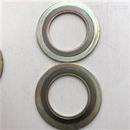 D1220異型金屬四氟纏繞墊片出廠價格