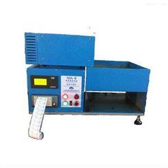GDL-B-II可编程管式干馏炉(煤低温)