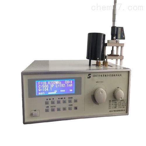 板材介电常数测试仪