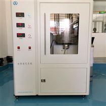 实验室水热老化系统