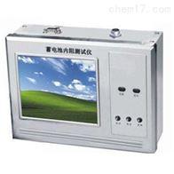 ZD9010H蓄电池内阻测试仪*