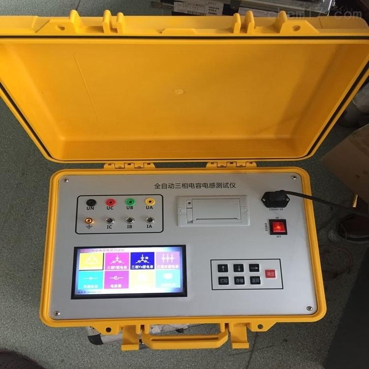 三相便携式电容电感测试仪扬州生产商