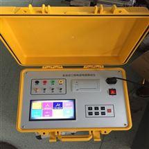 三相便携式电容电感测试仪生产厂家