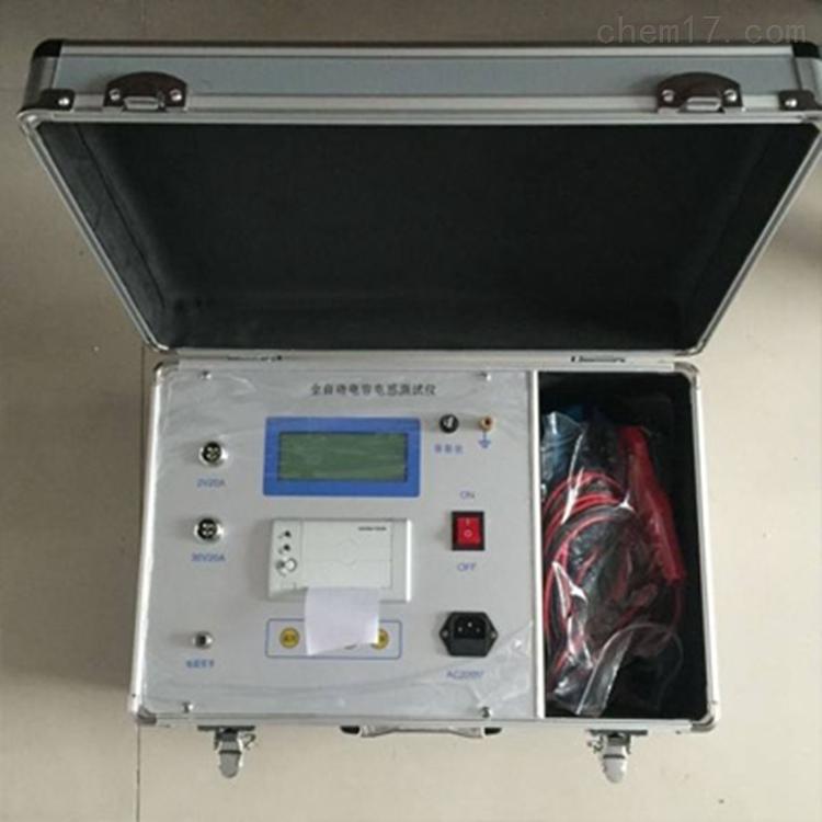 电容电感测试仪扬州生产商