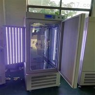 MGC-450大型光照培养箱