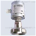 OHR-A34-Hz-0/X/X信號隔離器模塊