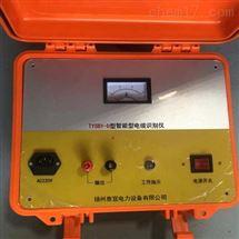 数字式电缆识别仪扬州