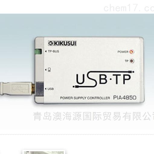 日本KIKUSUI鞠水电源控制器测量 (USB)