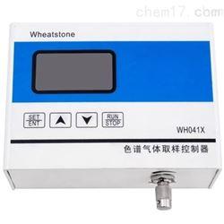 WH041X色譜進樣控製器