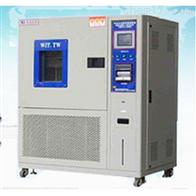 深圳KD-2P-800可程式恒温恒湿试验箱