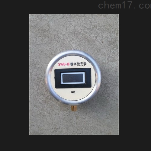 SWB-III数显微安表