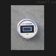SWB-II型高压数字微安表