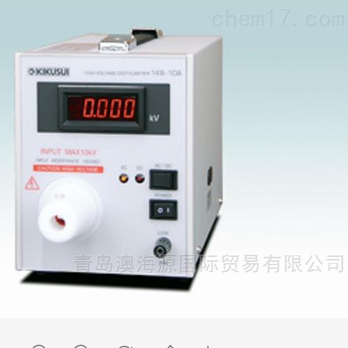 日本KIKUSUI鞠水数字万用表/电压表149-10A
