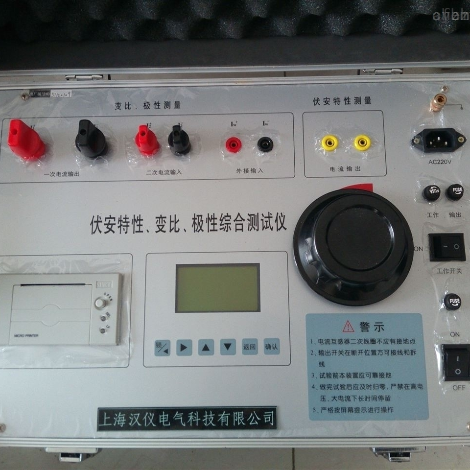 互感器励磁特性测试仪