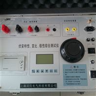 互HY600全自动CT感器伏安特性测试仪