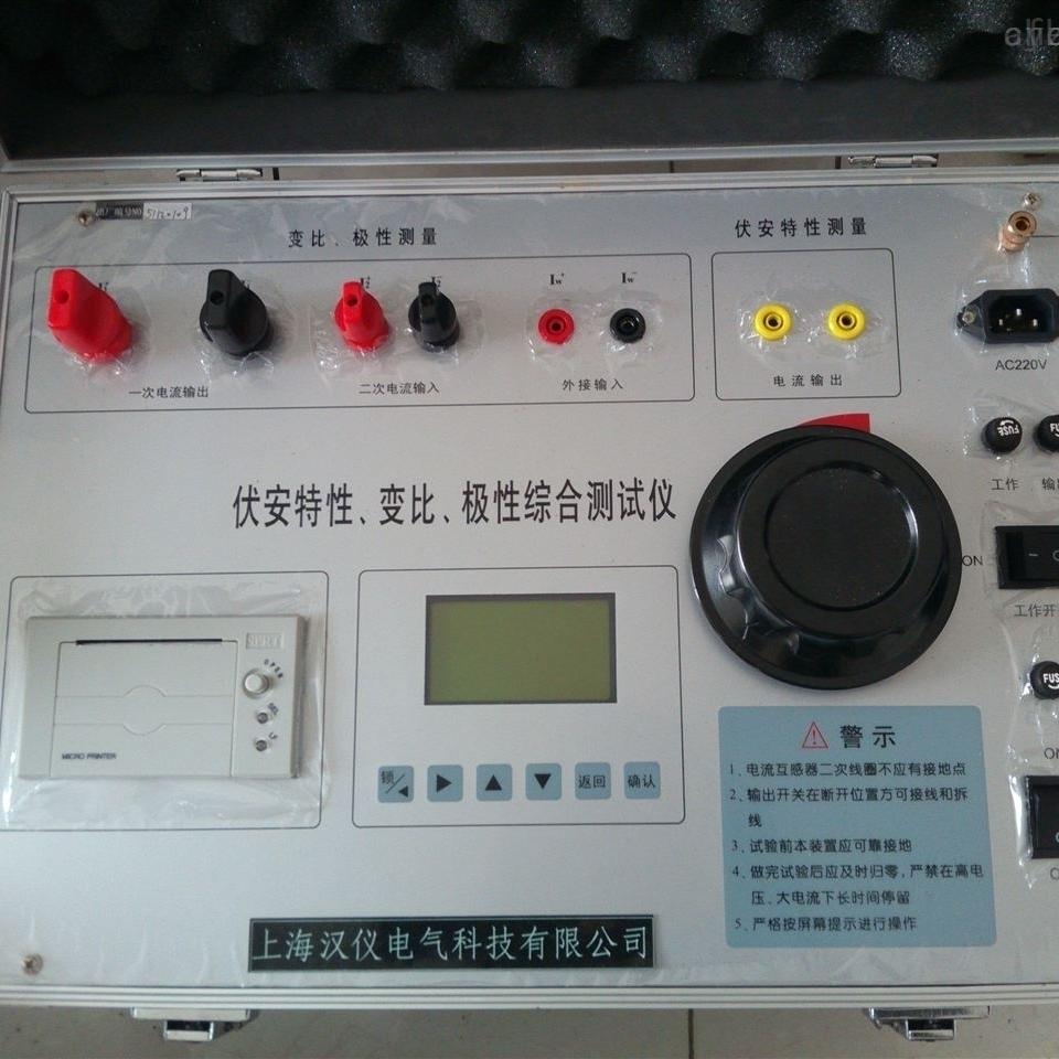 厂家推荐全自动互感器特性综合测试仪