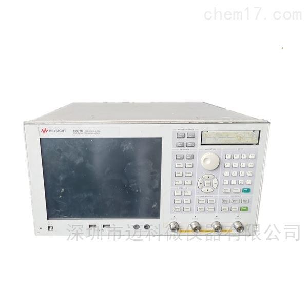 网络分析仪E5071B维修