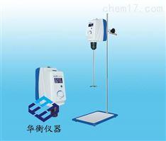 RWD系列頂置式攪拌器