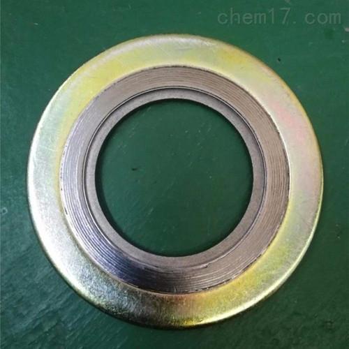耐高温304基本型金属缠绕垫片生产销售
