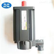 力士乐电机MAD130C-0200-SA-C0-BH0-05-N1