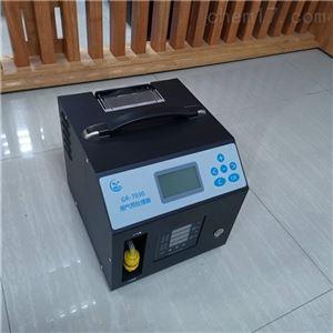 GR7030烟气预处理器 厂家现货
