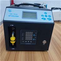 GR7030烟气预处理器 高效除尘除水