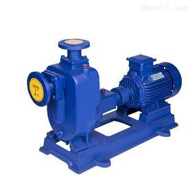 清水自吸泵ZX100-100-20工业清水自吸泵