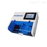 博科BK-9622自動洗板機