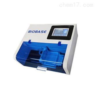 博科BK-9622自动洗板机