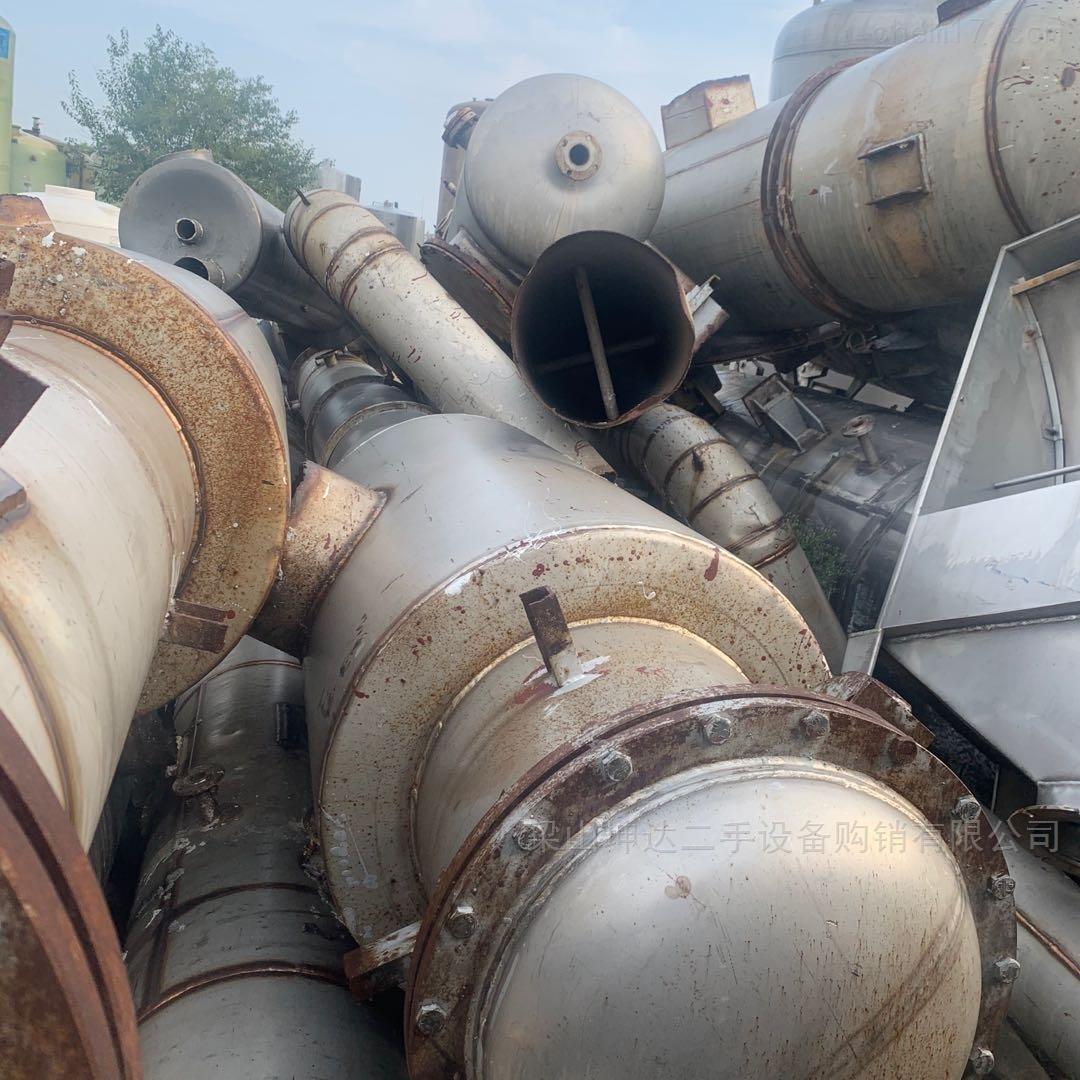 二手四效20吨多效降膜蒸发器